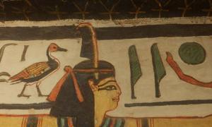 Portada - Captura de pantalla de una de las imágenes de la tumba de Nefertari en realidad virtual. (Imagen: CuriosityStream)