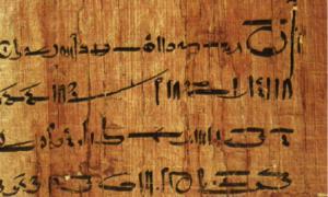 portada- Segmento del papiro Egipcio que contiene un contrato prenupcial (The Oriental Institute of the University of Chicago.)