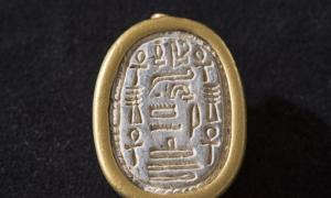 Portada-El antiguo sello-escarabeo encontrado recientemente en Tel Dor, Israel. (Tel Dor Excavations)