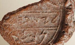 """Portada - Esta antigua impresión de sello de hace 2.700 años incluye el nombre hebreo de """"Isaías"""", y podría referirse al profeta bíblico que vivió en la misma época. Fuente: Ouria Tadmor/Eilat Mazar"""