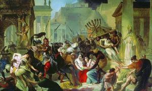 Durante el saqueo de Roma por parte de los vándalos en el siglo V d.C., tomaron rehenes, entre los que se encontraba la esposa del emperador romano Petronio Máximo.