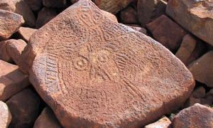 Los enigmáticos rostros arcaicos hallados en grandes cantidades en la zona de Burrup, son de las más antiguas formas de arte rupestre en la región.