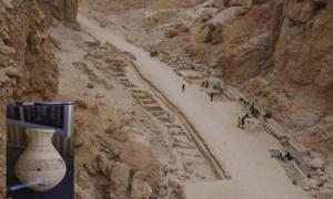 los arqueólogos en Egipto han desenterrado una tumba previamente desconocida y varios artefactos. Fuente: Egyptian Ministry of Antiquities.