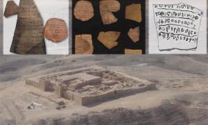 Fortaleza de Tel Arad, fuente del óstracon que condujo al misterio de la era bíblica.