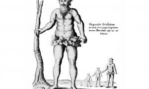 Portada-gigantes-2a parte-ilustracion Mundus Subterraneus