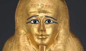 ataúd de oro de Nedjemankh Fuente: Museo Metropolitano de Arte / CC0