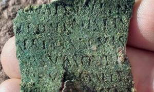 pieza del diploma del antiguo guerrero romano. Fuente: Reserva Arqueológica Deultum / Uso justo.