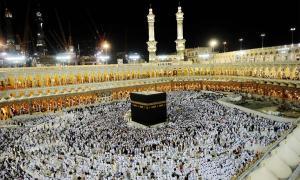 La Meca, Arabia Saudita. Fuente: Haris Gunawan / Adobe Stock