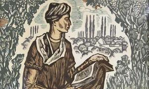 Detalle de Avicena (Ibn Sina) I- arte socialista. Esta es una foto tomada en el Museo Ibn Sina en Afshana, cerca de Bukhara en Uzbekistán.