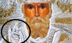 el hueso del dedo de San Nicolás está incluido en una lista de reliquias medievales de Battle Abbey. Fuente: dominio público