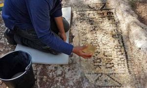 Mosaico de 1.600 años con una inscripción poco común permite conocer mejor a los samaritanos