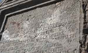 Primer plano de la inscripción romana descifrada recientemente por investigadores búlgaros