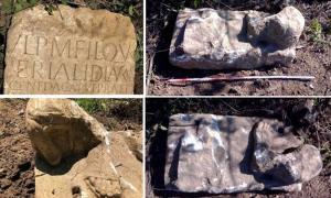 Foto compuesta de artefactos romanos serbios robados que muestra ambos lados de la piedra, los pies cubiertos con sandalias y la inscripción romana