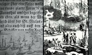 Derecha: Un grabado de 1680 que acompaña a una descripción de Erasmus Francisci de una batalla entre barcos en el cielo que se dice que tuvo lugar en 1665. Fondo: Texto y una imagen de una descripción ilustrada de las milagrosas guerras aéreas y naves de Stralsund, 1665.