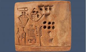 la tablilla sumeria firmada más antigua conocida que se subastó recientemente por una fortuna en Inglaterra