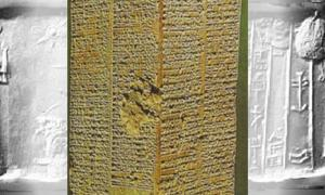 sumerian-king-list.jpg