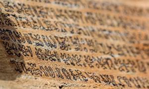 La escritura rongorongo es un idioma no descifrado.