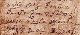 Portada - Fragmento de la carta escrita en el siglo XVII por una monja siciliana supuestamente poseída por Satanás. (Fotografía: Daniele Abate)