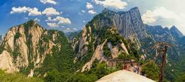 Portada-Vista panorámica desde la cima norte del Monte Hua Shan. (Public Domain)