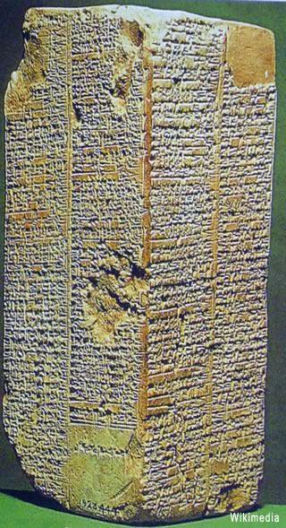sumerian-king-list-2.jpg