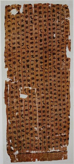 Parte de un manuscrito taoísta, tinta sobre seda, siglo II a.C., dinastía Han, desenterrado de la tumba de Mawangdui III, Chansha, provincia de Hunan, China. (Museo de la provincia de Hunan / Dominio público)