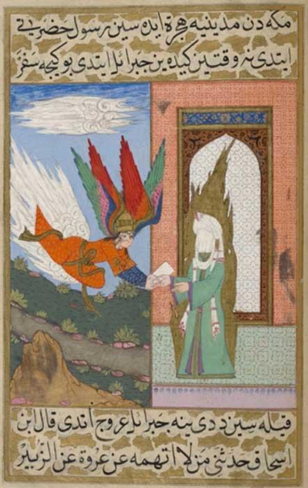 El ángel Jibrîl entrega un mensaje de Dios a Muhammad, ordenándole que abandone la Meca y vaya a Medina. (Dominio publico)