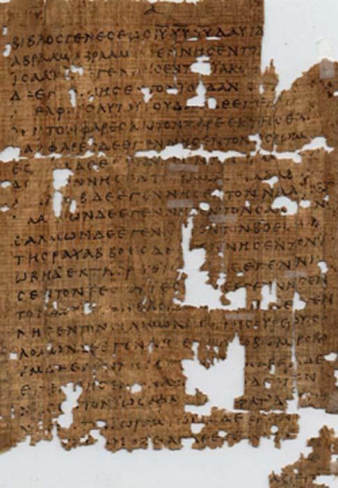 Evangelio de Mateo escrito 70 DC. Copia de 250 AD. Artefacto bíblico del proyecto Oxyrhynchus Papyri. (Saiht / Dominio público)