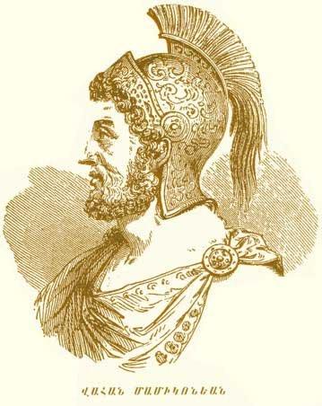 Vahan Mamikonian, sobrino de Vardan, lideró la rebelión contra los sasánidas que resultó en el Tratado de Nvarsak. (Dominio público)