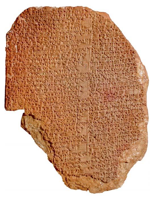 El Museo de la Biblia compró el artefacto Gilgamesh Dream Tablet que se ha considerado de dudosa procedencia. (U.S. District Court for the Eastern District of New York)